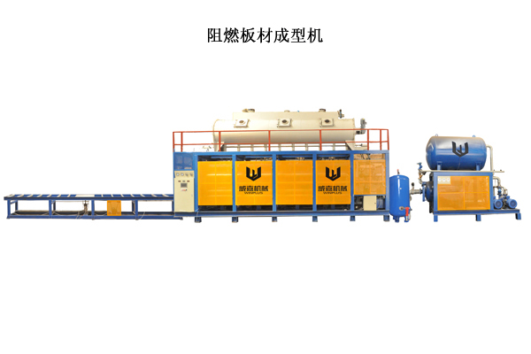 EPS板材成型机 EPS Block Molding Machine